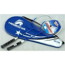 Rakiety do badmintona HENBO HB-2306 - zestaw 2 szt. z pokrowcem